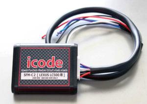 ICODE LC500 SFM-C2 リミッターカット